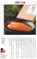 平成20年夏号 「ネスト」.jpg